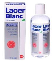 לייסר (לאסר) בלאנק - שטיפת פה מלבינה Lacer Blanc 