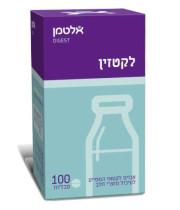לקטזין אנזים לקטאז 100 כמוסות קטנות אלטמן lactazin