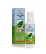 מאמי קר ג'ל להרגעת העור טבעי לכוויות ועקיצות יתושים Mommy Care