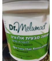 """שעווה טבעית אלוורה להסרת שיער במיקרוגל ד""""ר מלומד"""
