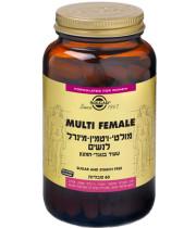 מולטי ויטמין מינרל לנשים SOLGAR Multi Female סולגאר