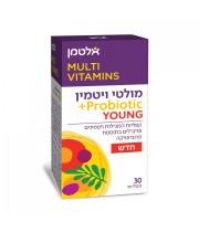 מולטי ויטמין ופרוביוטיק למתבגרים אלטמן Altman Multi Vitamin + Probiotic Young