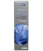 דיפנס טבע DEFENCE TEVA COLDX