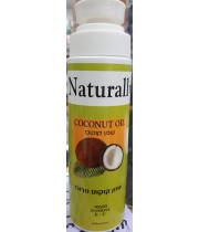 נטורלי שמן קוקוס מרוכז לשיער ולגוף NATURALLY