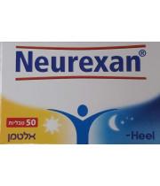 נרוקסן היל טבליות הומיאופטיות | Neurexan
