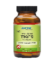 חומצה אלפא ליפואית 600 סופהרב נוירוגארד SUPHERB ALPHA LIPOIC