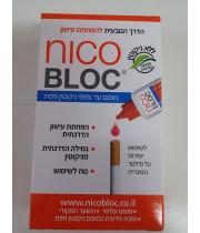 Nico bloc ניקובלוק - להפחתת עישון