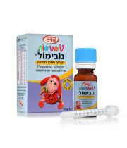 טיפטיפות נובימול מוריד חום ומשכך כאבים בפעוטות   Tiptipot Novimol Drops For Pain and Fever