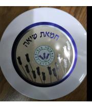 """שמן חמאת שיאה עומר הגליל 150 מ""""ל"""