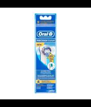 ראשי מברשת להחלפה אוראל בי למברשת ניקוי יסודי 4 יחידות Oral b Precision clean refill