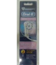 ראשי מברשת להחלפה למברשת שיניים חשמלית אוראל בי סנסי Oral B Sensi Ultrathin Brush Heads