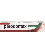 פרודונטקס משחת שיניים אקסטרה פרש Parodontax Extra Fresh