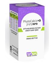 ויטליטי פיטו קלצ'יק VITALITY Phyto-Calcic