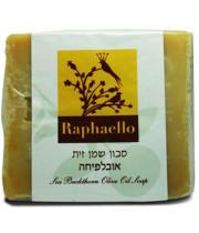סבון שמן זית-אובליפיכה RAPHAELLO