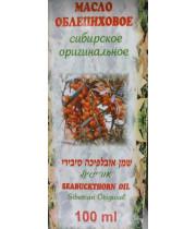 שמן אובליפיחה סיבירי אוריגינל | לריכוך, שיקום והזנת העור | Oblipicha Seabuckthorn Oil