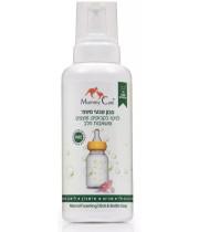 סבון טבעי מיוחד לניקוי מוצצים, בקבוקים ומשאבות חלב Mommy Care מאמי קר