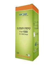 ויטמין Vitamin D3-1000 סופהרב בטיפות