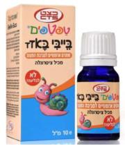 טפטפים בייבי-באזז שמנים ארומטיים להגנה והרגעת העור