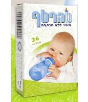טהר-טף טבליות לחיטוי בקבוקים ומוצצים לתינוקות טהרטף