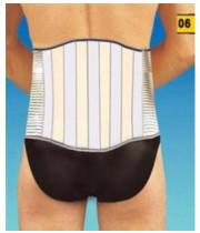 חגורת גב קלה 06 Uriel Micdo Belt אוריאל