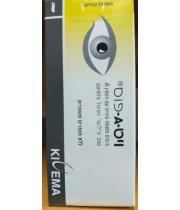 משחת עיניים ויט A פוס עם ויטמין Eye Ointment With Vitamin A