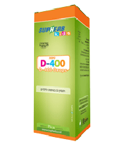 סופהרב ויטמין D-400 בטיפות לילדים | SUPHERB Vitamin D-400 Drops