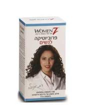 פרוביוטיקה לנשים 60 כמוסות WOMEN'Z