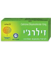 זילרג'י | אנטיהיסטמין לטיפול באלרגיה עונתית Zyllergy מכיל 20 קפליות