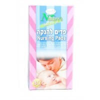 הום קר פדים להנקה | Homecare Home Care Nursing Pads