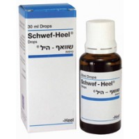 שוואף היל - Schwef Heel - אלטמן OUT OF STOCK