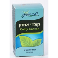צמחי האמזונס קולדי אמזון COLDY AMAZON