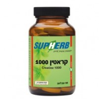 "סופהרב קראטין 1000 מ""ג 90 טבליות 