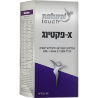 Natural Touch אקס-פקטינג X-pecting
