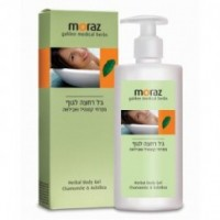 מורז MORAZ ג'ל רחצה לגוף מפרחי קמומיל ואכילאה Herbal Body Gel Achillea & Chamomile