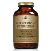 כמוסות שמן דגים אומגה 3 SOLGAR Omega 3 Fish Oil סולגאר