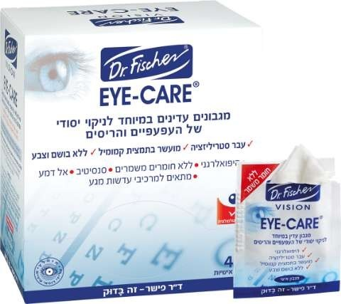 natural eye care uk