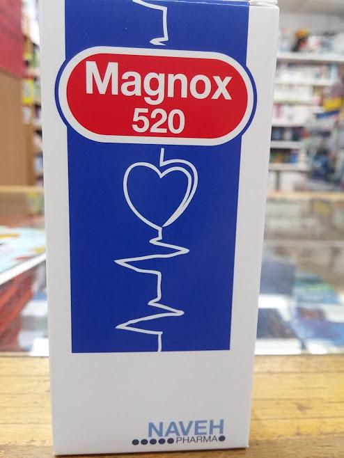 מגנוקס 520