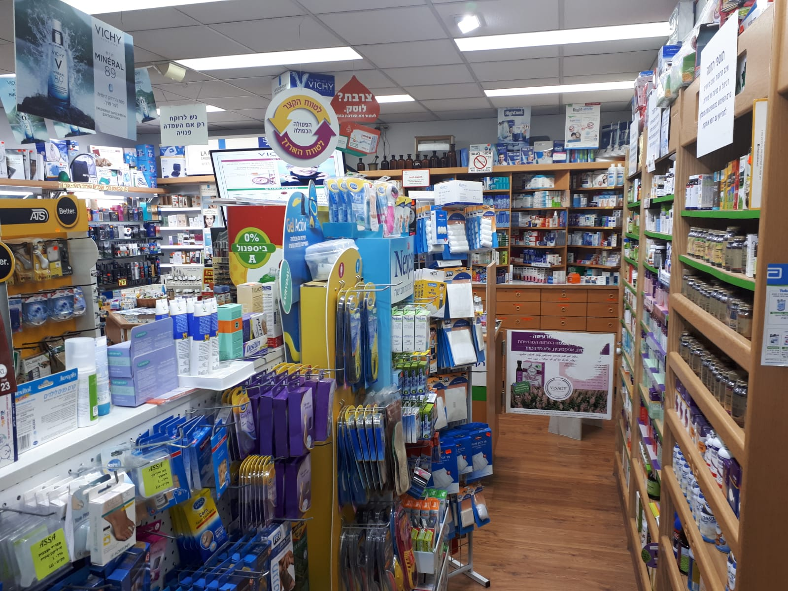 pharma plus pharmacy
